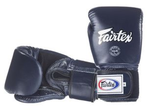 RĘKAWICE BOKSERSKIE FAIRTEX BGV1-B (blue) breathable