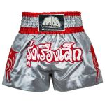 SPODENKI TAJSKIE MAD MUAY THAI MAD-006